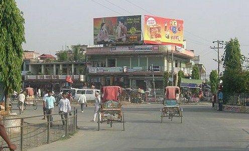 biratnagar-city