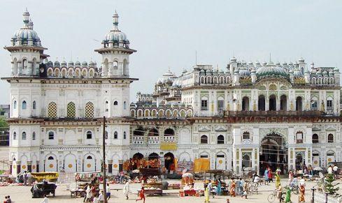 janakpur city nepal