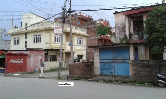 14 Dhur Commercial Land For Sale Bharatpur, Chitwan