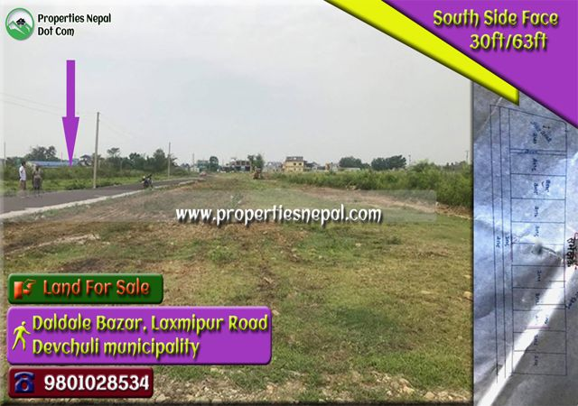 Featured10.5 Dhur Land For Sale In Nawalpur District, Devachuli Municipality.
