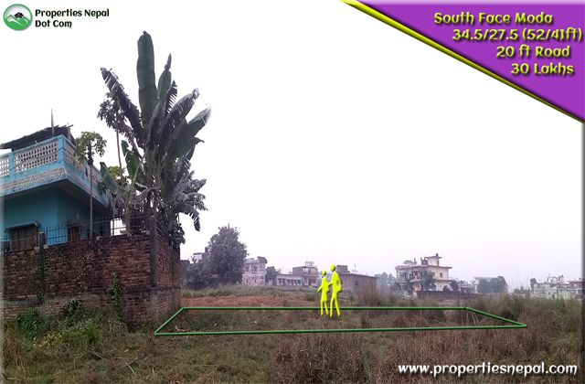Featured11.85 Dhur Land For Sale In Belahiya, Bhairhawa Near Check Post