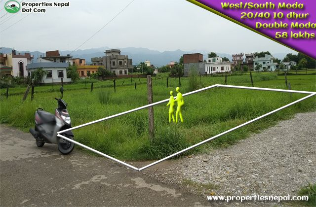 land for sale in butwal, divertole