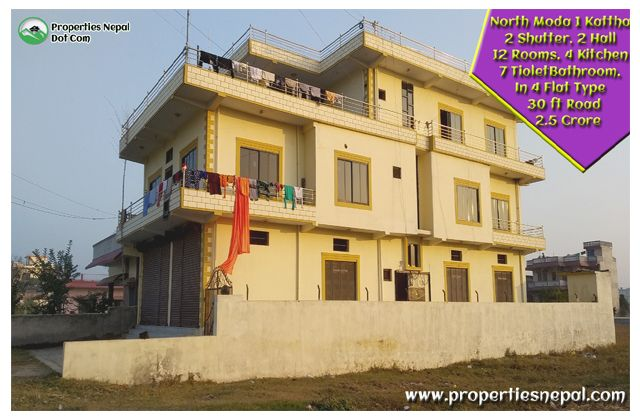 FeaturedBhairahawa 2.5 Storey House On Sale Real Estate Butwal