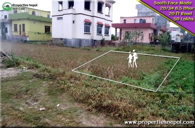 Featured8.5 Dhur Land For Sale Manigram | Tilottama