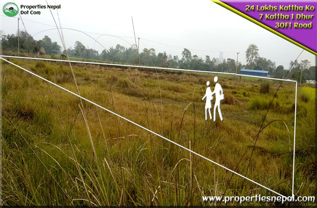 Featured7 Kattha 1 Dhur Land For Sale In Devdaha Bhawanipur | Rupendehi