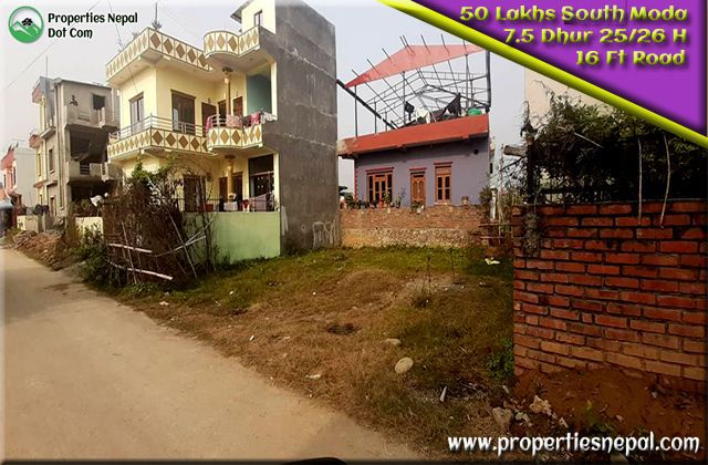 Featured7.5 Dhur Land For Sale in Shankar Nagar, Tilottama