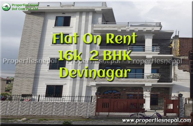 FeaturedFlat For Rent in Tallo Devinagar | Butwal | Near Horizon School